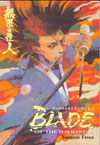 Blade Of The Immortal :  Autumn Frost