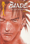 Blade Of The Immortal : Beasts